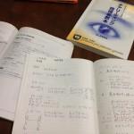 チアリーディング指導者資格試験 Class2