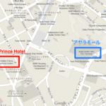 セブ島ホテル 子供目線のリアルな評価【Golden Prince Hotel】
