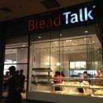 セブ島の美味しいパン屋さん