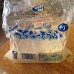 沖縄で島豆腐の食べ方を教えてもらったのでシェアします!