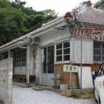【行列必至】沖縄県の山原そばを食べたのでリアル口コミ!