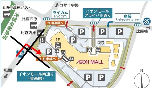 ライカム イオン 沖縄 駐車場 混雑4
