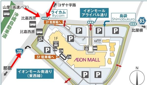 ライカム イオン 沖縄 駐車場 混雑5