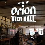 ライカムのオリオンビールテラスとTULLY'Sカフェ&書店が素敵