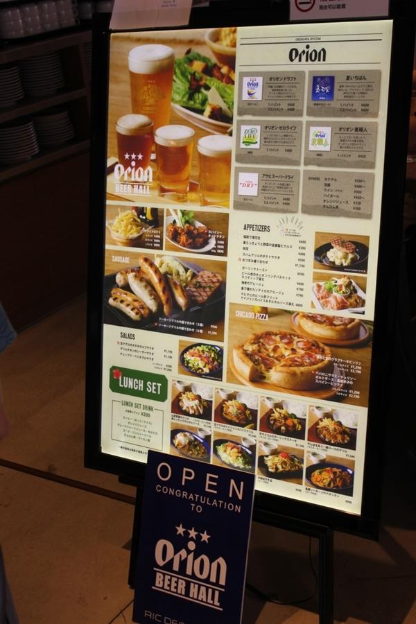ライカム オリオンビール カフェ 書店5