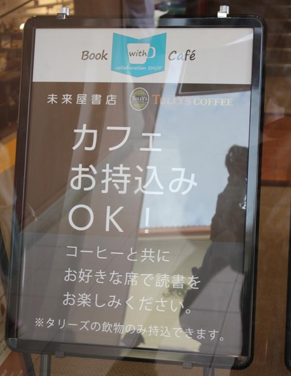 ライカム オリオンビール カフェ 書店8