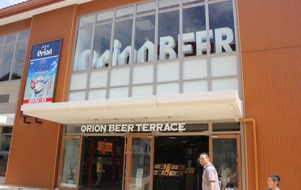 ライカム オリオンビール カフェ 書店9
