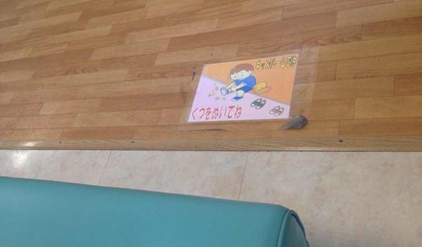 沖縄 耳鼻科 茶園 土曜日6