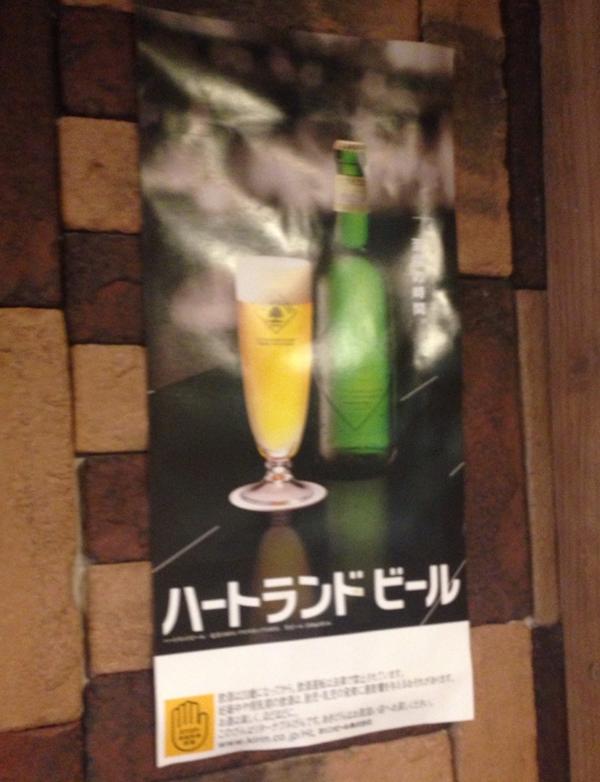沖縄 那覇 県庁前 ラーメン 美味しい もとなり20
