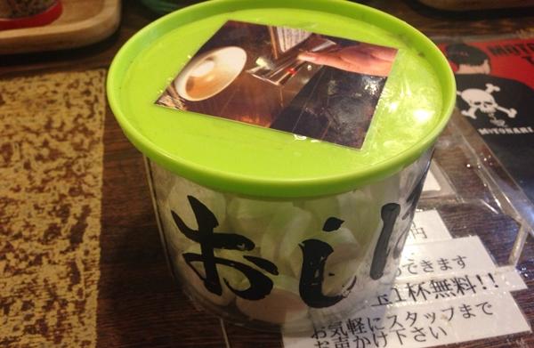 沖縄 那覇 県庁前 ラーメン 美味しい もとなり8