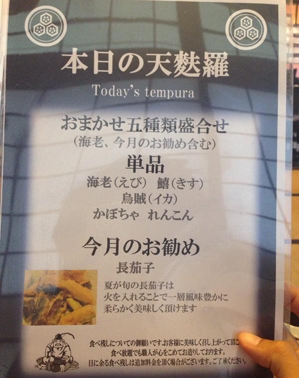 沖縄 ランチ バイキング おすすめ 安い 割烹えびす9