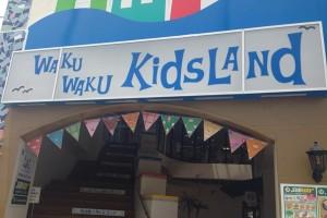 沖縄 子供 おすすめ スポット 遊び 室内