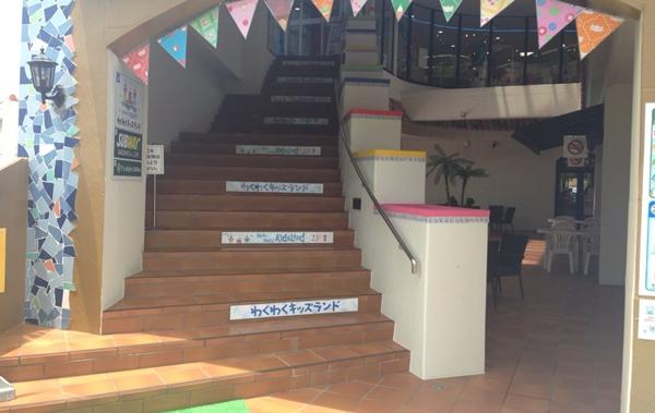 沖縄 子供 おすすめ スポット 遊び 室内1