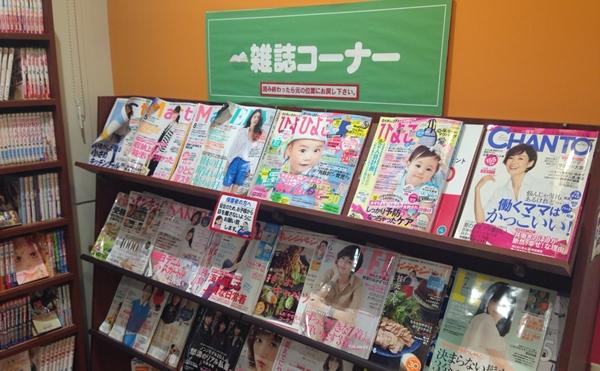 沖縄 子供 おすすめ スポット 遊び 室内26