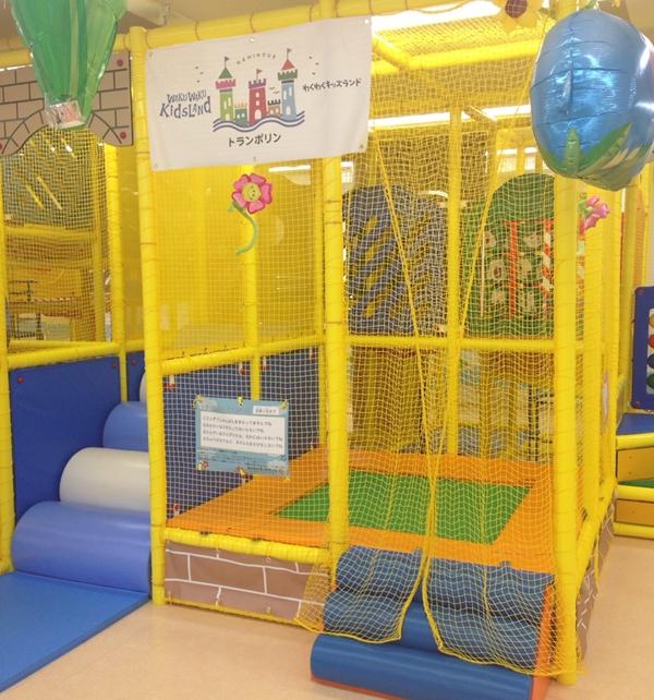 沖縄 子供 おすすめ スポット 遊び 室内34