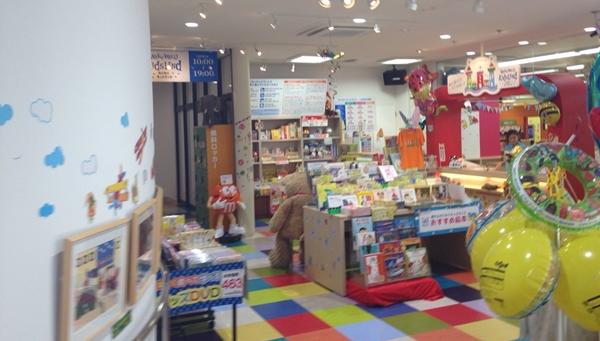 沖縄 子供 おすすめ スポット 遊び 室内4