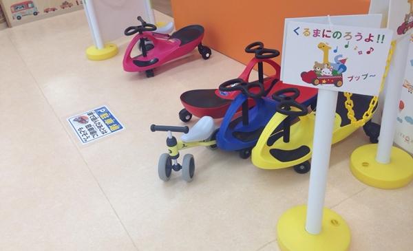 沖縄 子供 おすすめ スポット 遊び 室内48