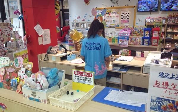 沖縄 子供 おすすめ スポット 遊び 室内7
