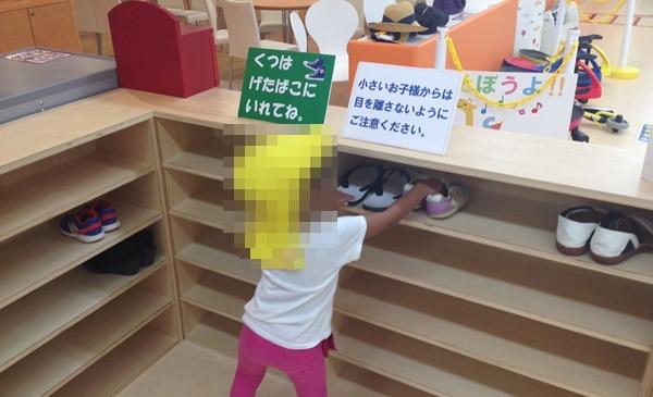 沖縄 子供 おすすめ スポット 遊び 室内8