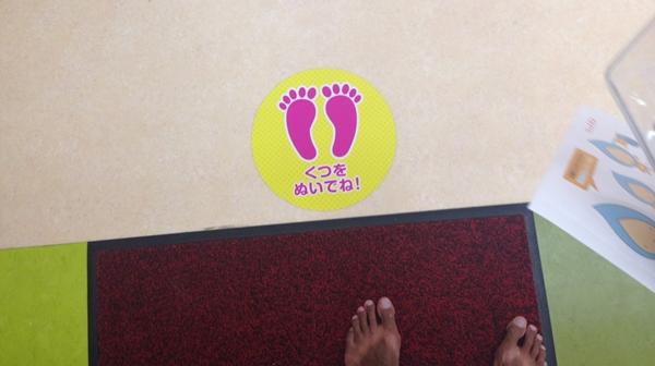 沖縄 子供 おすすめ スポット 遊び 室内9